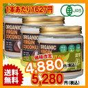 濃厚 バージンココナッツオイル 有機JASオーガニック 500ml 3個 低温圧搾一番搾りやし油 フィリピン産 virgin coconut oil
