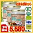 JASオーガニック認定バージンココナッツオイル500ml 3本セット 送料無料 有機認定食品 virgin coconut oil (冷温圧搾一番搾りやし油)[CT3set] 10P29Jul16