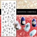 ショッピングクリスマスリース 【速達メール便対応】モノトーンクリスマス リース スノー ツリー ウォーターネイルシール アンティーク ジェルネイル レジン アクセサリー作りにも
