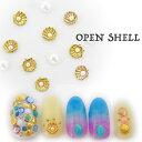 【速達メール便対応】オープンシェルネイルパーツ(5個)ホタテ貝 パール入りシェル 貝殻ネイル リゾートネイルに!