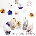 ヘキサゴンタイル(2個) 天然石 六角形 タイル ネイル ジェルネイル クリア 透明 宝石 プレート ネイルパーツ