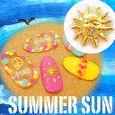 太陽 SUN パーツ(20個)サン お日様 ビーチ ネイルパーツ メタル太陽 ジェルネイル レジンに!