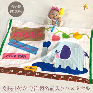 デザイン プレゼント 赤ちゃん