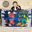 デザイン ドラゴン プレゼント 赤ちゃん