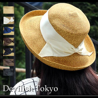 * Teen pulled not allowed * (soft paper Hat) with big Ribbon much impressive in style. In the tanning UV line prevention (UV): actress Hat UV straw straw hat ladies