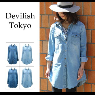 In the Bill! (* Teen pulled not available) (Non-) one even recommended for layered! Original dungaree shirt ☆