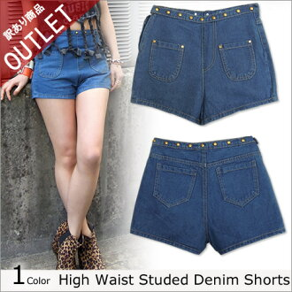 * Outlet * () Chopin ☆ studded high waist a cute accent!