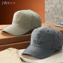 紳士 2色セット パリス キャップ 帽子(シニアファッション...