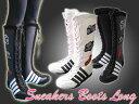 ダンスシューズ/スニーカー 編み上げ ロングブーツ(23cm-25cm)!![ダンス 靴/キッズダンス