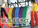 【ダンス衣装】ダンスSTYLE★スウェットパンツ(ジュニア&レディース)(CAPK-02)【キッズダンス 衣装/ダンス 衣装/DANCE/レッスン着/ダンスウェ...