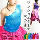 キッズ ダンス衣装 ワンショルダー タンクトップ BPTJ-01[キッズダンス衣装 トップス