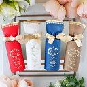 結婚式 プチギフト おしゃれ 「ルクール」 プチギフト1個 / プチギフト 結婚式 お菓子 退職 子供 入浴剤