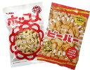 送料コミコミお試しセット北陸製菓 ビーバー&ホッコメ