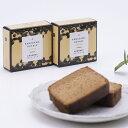 金沢のコーヒー専門店キャラバンサライ金澤ロワイヤル自家焙煎コーヒーブランデーケーキ(カットサイズ)2個組