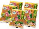 ★送料無料★まつや とり野菜みそお手軽5袋セット