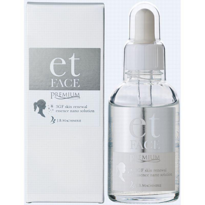 etFACEPREMIUMエット・フェイスプレミアム60mL(美顔器用導入美容液・スキンケア・美容液