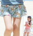 【お任せ便送料無料】time sale リコタ レギンス付きスカート 伸縮性の良いショートの長さのパンツと花柄のスカートが重ね着してロマンチックなスタイル 90cm 100cm 110cm 120cm 130cm 韓国 子供服 cocostyle