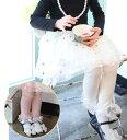 【再X4入荷】Pastel・パステル ・レース&フリルがポイント♪9分丈レギンス/◎90cm・100cm・110cm・120cm・130cm・140cm韓国子供服