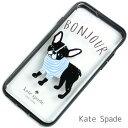 ケイトスペード kate spade iPhone8ケース iPhone7ケース レディース iPh...