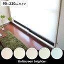 ロールスクリーン ロールカーテン ブラインド blind かわいい カ-テン 北欧 送料無料 90×220cm かわいい