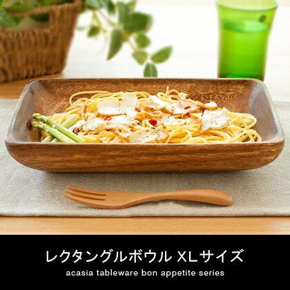 アカシア食器おしゃれかわいい木製ボウルカフェウッドサラダボウルパスタ皿スープ皿カレー皿木製食器北欧ナ