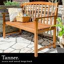 ベンチ ガーデン アウトドア バルコニー テラス 庭 椅子 チェア 木製 おすすめ アカシア ナチュラルデザインベンチ Tanner タナー ブラウン   ガーデン家具 ガーデンチェア ベランダ ガー