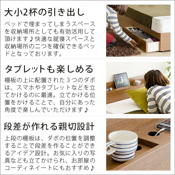 シングル マット付きシングルベッド : ... 付き マット付き 収納ベッド 大