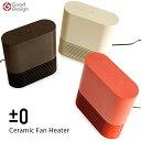 ヒーター 暖房 セラミックファンヒーター 省エネ ±0 かわいい 暖房器具 プラスマイナスゼロ かわいい ±0 セラミックファンヒーター かわいい