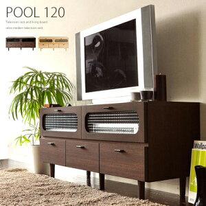 テレビ台 ローボード 32インチ テレビボード テレビラ