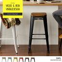 バーチェア カウンターチェア スツール ハイスツール おしゃれ 椅子 北欧 西海岸 ミッドセンチュリー ヴィンテージ チェア チェアー カフェ アイアン風 木製 モダン ホワイト レッド 白 ナチュラル かわいい インテリア インダストリアル 完成品 送料無料