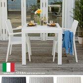 ガーデンテーブル&チェアー3点セット ラタン風 ガーデン テーブル セット チェア 椅子 かわいい 屋内外兼用 STERA ステラ 3点セット 肘掛け グレー ブラック ホワイト | ガーデン家具 ガーデンチェア カフェテーブル ガーデンファニチャー ガーデンチェアー
