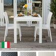 ガーデンテーブル&チェアー3点セット ラタン風 ガーデン テーブル セット チェア 椅子 かわいい バルコニー テラス STERA ステラ 3点セット グレー ブラック ホワイト | ガーデン家具 ガーデンチェア カフェテーブル 庭 ガーデンファニチャー ガーデンチェアー