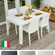 ショッピングガーデン ガーデンテーブル&チェアー5点セット ラタン風 ガーデン テーブル セット チェア 椅子 かわいい バルコニー テラス STERA(ステラ)5点セット グレー ブラック ホワイト | (ガーデン家具 ガーデンチェア カフェテーブル セット 庭)