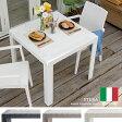 ガーデン テーブル アジアン カフェ風 テラス バルコニー ガラステーブル 屋内外兼 かわいい おすすめ シンプル テーブル単品販売 グレー ブラック ホワイト | (ガーデン家具 ガーデンテーブル 庭 ベランダ バルコニー ガーデンファニチャー バーベキュー)