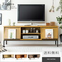 テレビ台 北欧 テレビボード ローボード おしゃれ 木製 シ...