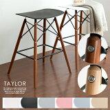 カウンターチェア バーチェア 木製 イス 椅子 北欧 ダイニングチェア カフェチェアー チェア おしゃれ かわいい モダン カウンタースツール バースツール ダイニング カウンターチェアー シェルチェア シンプル 送料無料 TAYLOR〔テイラー〕
