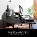 コーナーデスク パソコンデスク PCデスク L型デスク l型 L字型 机 高機能 北欧 かわいい おしゃれ オフィスデスク モダン キーボードトレー スライドト...
