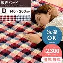寝具 敷きパッド ベッドシーツ ベッドパッド シーツ 保温性...