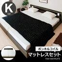 ベッド ロータイプベッド キング 木製 スノコ 北欧 モダン スノコ マットレス付セット かわいい
