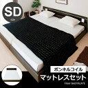 ベッド ロータイプベッド セミダブル 木製 スノコ 北欧 モダン かわいい スノコ マットレス付セット かわいい