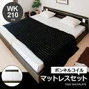 送料無料 ベッド ロータイプベッド ワイド キング 木製 スノコ 北欧 モダン スノコ マットレス付セット かわいい
