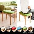 スツール 北欧 椅子 チェア 木製 イス スタッキングOK シンプル ナチュラル 布地 ファブリック かわいい おしゃれ 丸椅子 いす 天然木脚 長方形タイプ