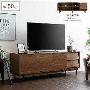 テレビ台 おしゃれ テレビボード 150 ローボード テレ