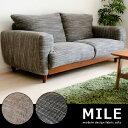 ソファ ソファー 3人掛け 三人掛け おしゃれ かわいい 北欧 モダン シンプル カフェ 布製 ロー