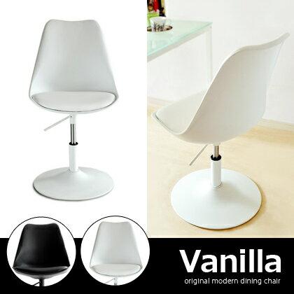 パソコンチェア ダイニングチェア 回転 PCチェア 椅子 チェア イス 北欧 かわいい おしゃれ おすすめ オフィスチェアー シェルチェア vanilla バニラ ホワイト ブラック チェアー いす
