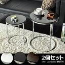 サイド テーブル ソファサイドテーブル ベッドサイドテーブル おしゃれ ソファーテーブル 木製 北欧 シンプル ブラック ブラウン ホワイト 家具 モダン テーブル カフェ ベット 送料無料
