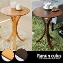 送料無料 サイド テーブル ソファサイドテーブル ベッドサイドテーブル ナイトテーブル ソファ ベッド 北欧 円形 丸型 モダン かわいい (寝具 カフェ ベット)