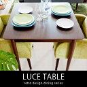 木製ダイニング 木製ダイニングテーブル ウッドダイニング ウッドダイニングテーブル 木製テーブル 2人掛け シンプル モダン 長方形 table かわいい