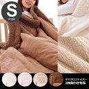 毛布 アクリル毛布 シングル マイクロファイバー 寝具 かわいい
