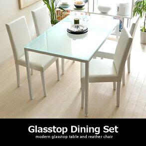 【送料無料】シンプルモダンなホワイトガラストップダイニング5点セット。ガラスダイニングテーブルレザーダイニングチェア
